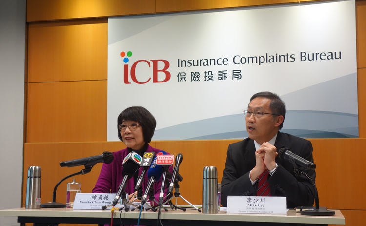 Insurance Complaints Bureau, Hong Kong