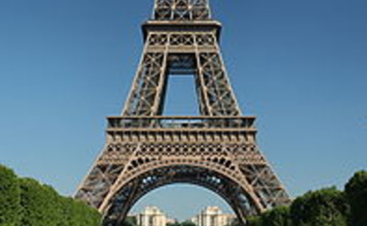 A view of the Eiffel Tower in Paris France